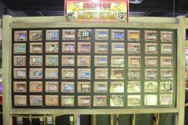 バイヨン名物「Jackpot ミュージアム」