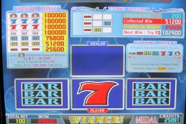 TIME TO SPIN XTRA DELIGHT 89,600枚