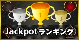 banner-ranking