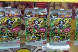妖怪メダル零 Z-2nd 入荷!