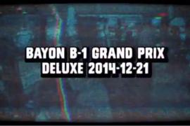 B-1GP DX イメージ動画