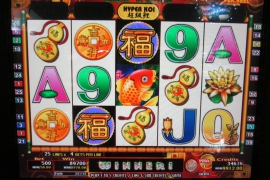 GREAT FORTUNE 89,700枚