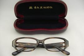 usaru3のつぶやき 眼鏡編