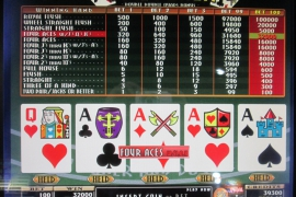 DOUBLE DOUBLE QUADS BONUS PLUS 32,000枚