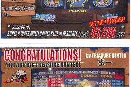 メダルゲーム JPランキング 2012年6月