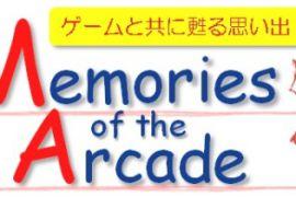 レトロ アーケード 祝1周年!! usaru3編