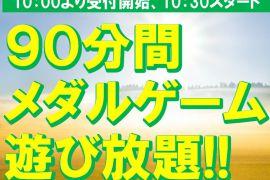 B-1関連記事 2017年 まとめ usaru3編
