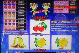 FORTUNE SPIN ALL STARS 112,000枚