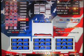 FORTUNE SPIN STARS & STRIPES 4×8 80,640枚