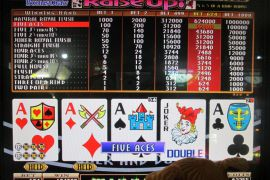 BONUS DRAW RAISE UP JOKERS DOUBLE  124,800枚
