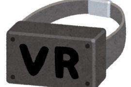VR施設は根付くのか?