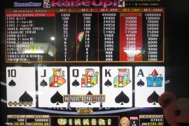 BONUS DRAW RAISE UP JOKERS DOUBLE  500,000枚