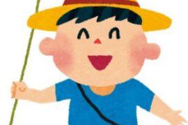 【夏休みSP①】愛すべきバカゲーの世界 PS編