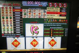 RED DRAGON 64,000枚