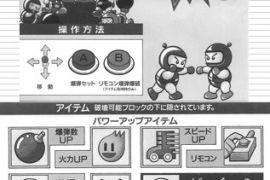 レトロゲーム オススメ第2弾 usaru3編