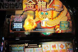 メダルゲーム クロンロケテ GOLDEN DRAGON5ライン