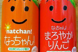 【思い出の缶ジュース】編 TAKA-D