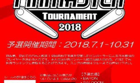 Japan Pinmaster Tournament 2018 開催決定