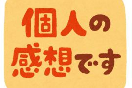 【NOMUさんブログまとめ】シリーズ企画を振り返る