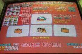 【これは嬉しい】ハネムーン40,000枚JP