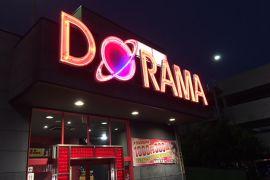 DORAMA 藤沢店 行って来ました usaru3編