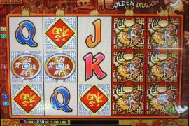 GOLDEN DRAGON 58,880枚