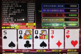POWER ACES 255,000枚