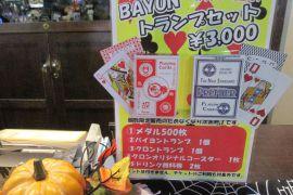 BAYON トランプセット販売中!!