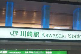 ラゾーナ川崎へ行く