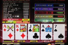 POWER ACES 216,000枚