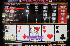 BONUS DRAW RAISE UP JOKER'S DOUBLE 100,000枚