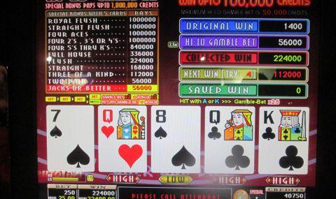 WIN A ROW FOUR OF A KIND BONUS 224,000枚