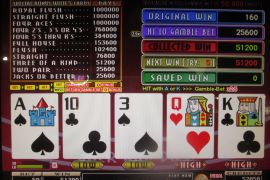 WIN A ROW FOUR OF A KIND BONUS 51,200枚