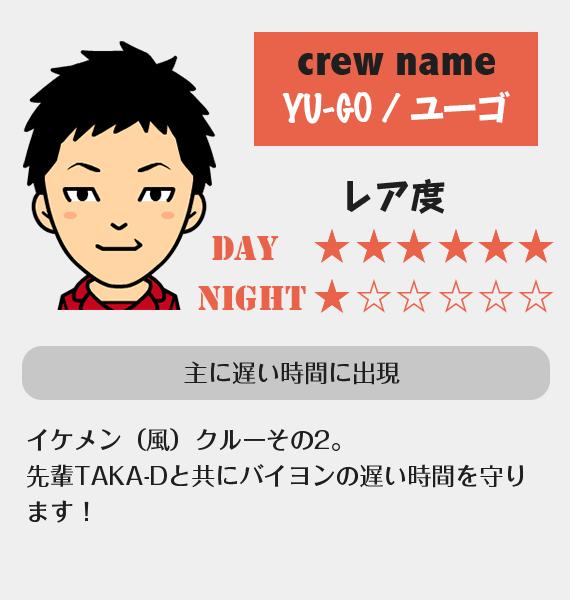 Yu-go