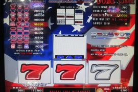 FORTUNE SPIN STARS & STRIPES 4×8 152,000枚