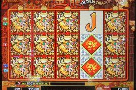 GOLDEN DRAGON 444,000枚