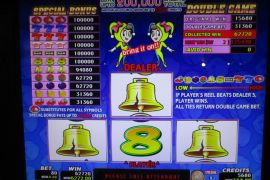 FORTUNE SPIN ALL STARS 62,720枚