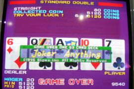 MULTI POKER  JOKERS FAN 51,200枚