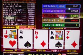 POWER ACES 64,000枚