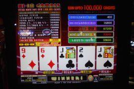 WIN A ROW 4KB 100,800枚