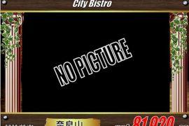 City Bistro 81,920枚