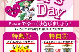 曜日イベント設立!!レディースDay☆*。