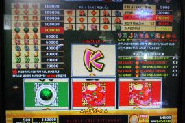 RED DRAGON  180,000枚