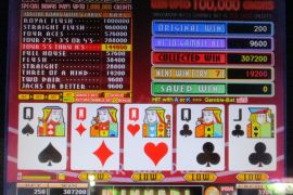 FORTUNE TIME FOUR OF A KIND BONUS PRO 307,200枚