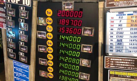 メダルゲーム jpランキング 2020年9月