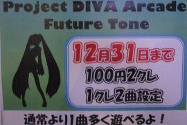 Project DIVA Arcade Future Tone 100円2クレ(12/31まで)