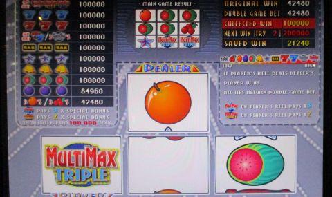 MULTI MAX GHOST-EX 121,240枚
