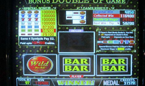 WINNER'S WHEEL PURE GOLD 116,400枚