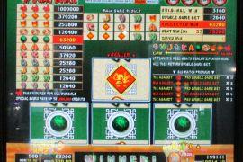 RED DRAGON 25LINE 63,200枚