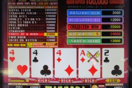 FORTUNE TIME FOUR OF A KIND BONUS PRO 84,000枚